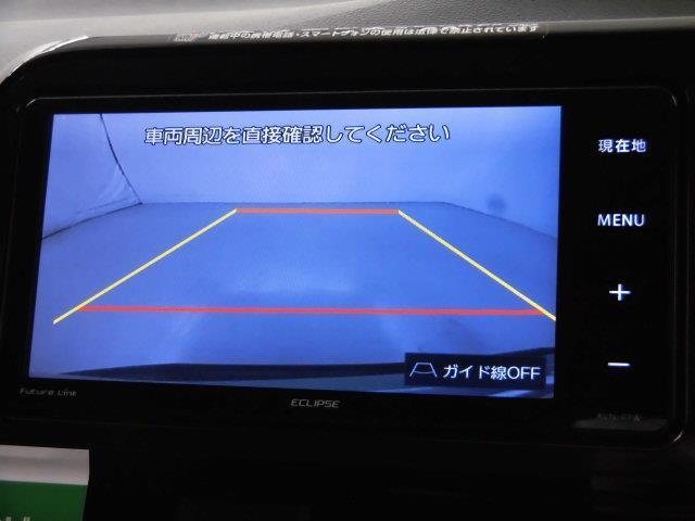 バックモニターも装備しております。バックギアに入れるとナビ画面に車の後方が映し出されます。これで後方確認も安心!車庫入れもラクラク!