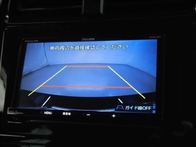 S メモリーナビ ミュージックプレイヤー接続可 バックカメラ 衝突被害軽減システム ETC ドラレコ LEDヘッドランプ 記録簿 アイドリングストップ(6枚目)