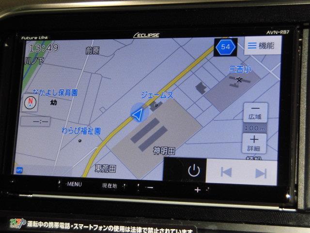 G メモリーナビ ミュージックプレイヤー接続可 バックカメラ 衝突被害軽減システム ETC ドラレコ 両側電動スライド LEDヘッドランプ 乗車定員7人 3列シート 記録簿 アイドリングストップ(5枚目)