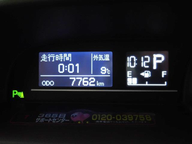 Y フルセグ メモリーナビ DVD再生 ミュージックプレイヤー接続可 バックカメラ 衝突被害軽減システム ETC ドラレコ 電動スライドドア HIDヘッドライト 記録簿 アイドリングストップ(14枚目)
