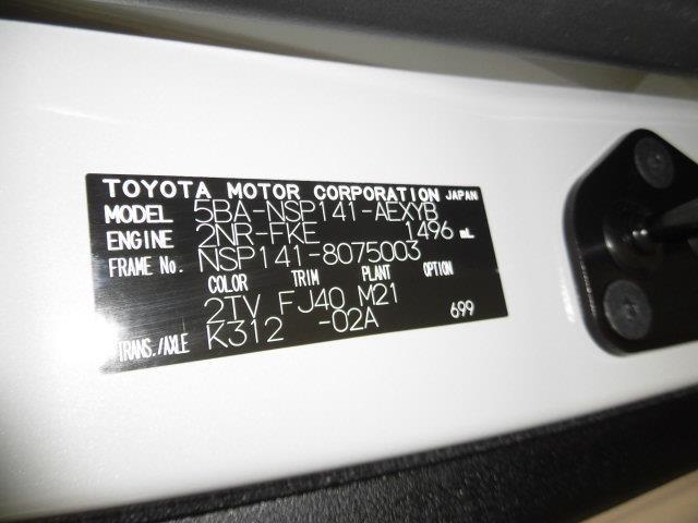 Y フルセグ メモリーナビ DVD再生 ミュージックプレイヤー接続可 バックカメラ 衝突被害軽減システム ETC ドラレコ 電動スライドドア HIDヘッドライト 記録簿 アイドリングストップ(20枚目)