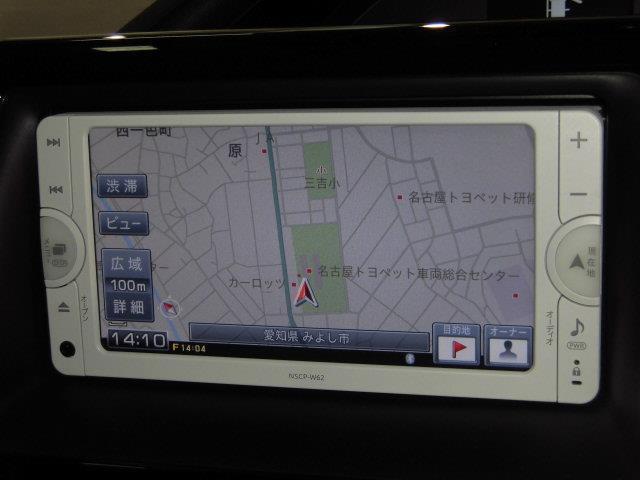X ワンセグ メモリーナビ ミュージックプレイヤー接続可 バックカメラ ETC 両側電動スライド LEDヘッドランプ 乗車定員8人 3列シート アイドリングストップ(9枚目)