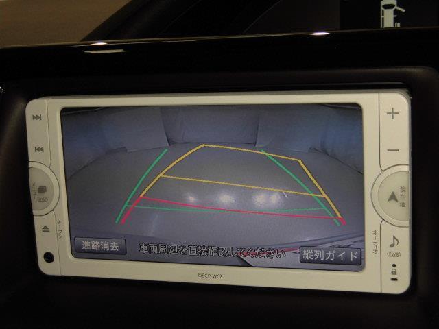 X ワンセグ メモリーナビ ミュージックプレイヤー接続可 バックカメラ ETC 両側電動スライド LEDヘッドランプ 乗車定員8人 3列シート アイドリングストップ(10枚目)