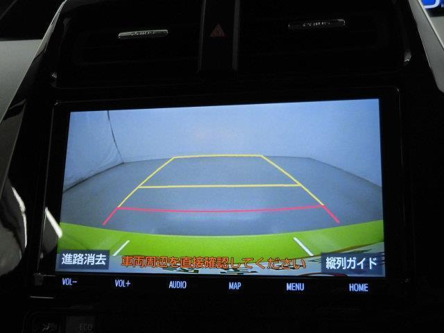 S フルセグ メモリーナビ バックカメラ 衝突被害軽減システム ETC ドラレコ LEDヘッドランプ 記録簿 アイドリングストップ(10枚目)