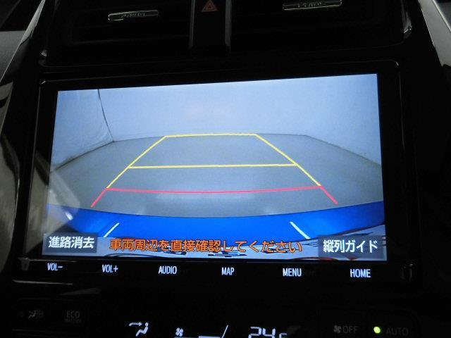 S サンルーフ フルセグ メモリーナビ DVD再生 ミュージックプレイヤー接続可 バックカメラ 衝突被害軽減システム ETC ドラレコ LEDヘッドランプ 記録簿 アイドリングストップ(11枚目)