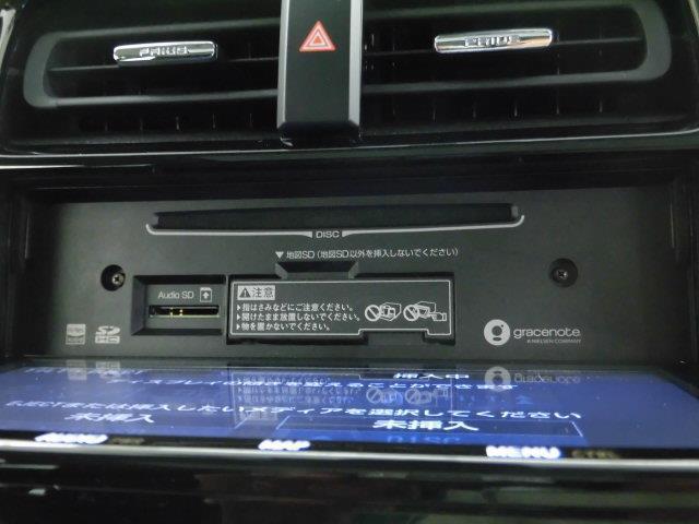 S サンルーフ フルセグ メモリーナビ DVD再生 ミュージックプレイヤー接続可 バックカメラ 衝突被害軽減システム ETC ドラレコ LEDヘッドランプ 記録簿 アイドリングストップ(12枚目)
