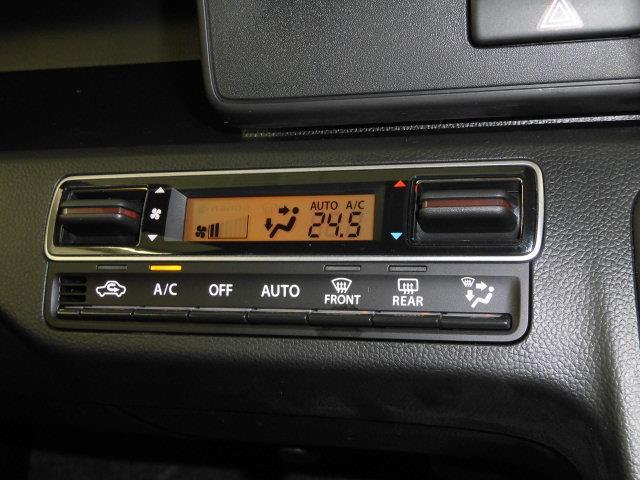 ハイブリッドFX ミュージックプレイヤー接続可 衝突被害軽減システム 記録簿 アイドリングストップ オートエアコン スマートキー 保証付(13枚目)