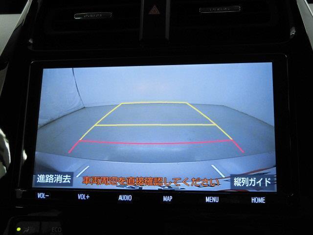 S フルセグ メモリーナビ DVD再生 ミュージックプレイヤー接続可 バックカメラ 衝突被害軽減システム ETC ドラレコ LEDヘッドランプ 記録簿 アイドリングストップ(12枚目)