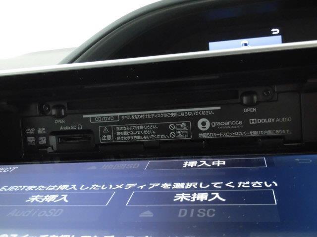 Gi プレミアムパッケージ フルセグ メモリーナビ DVD再生 ミュージックプレイヤー接続可 後席モニター バックカメラ 衝突被害軽減システム ETC 両側電動スライド LEDヘッドランプ 乗車定員7人 3列シート(14枚目)