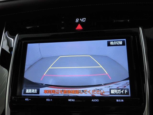 プレミアム サンルーフ フルセグ メモリーナビ バックカメラ 衝突被害軽減システム ETC LEDヘッドランプ(12枚目)