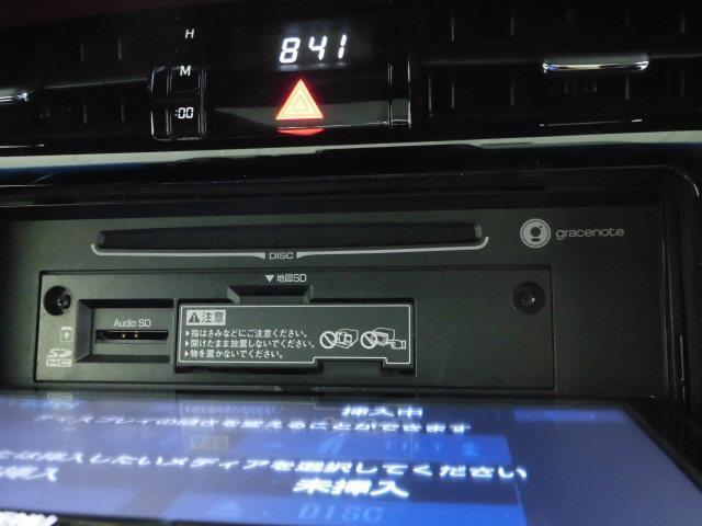 プレミアム サンルーフ フルセグ メモリーナビ バックカメラ 衝突被害軽減システム ETC LEDヘッドランプ(13枚目)