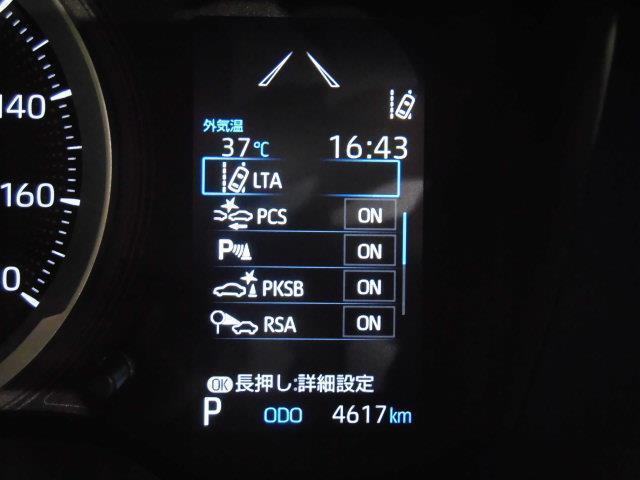 ハイブリッド S メモリーナビ DVD再生 ミュージックプレイヤー接続可 バックカメラ 衝突被害軽減システム ETC ドラレコ LEDヘッドランプ 記録簿 アイドリングストップ(20枚目)
