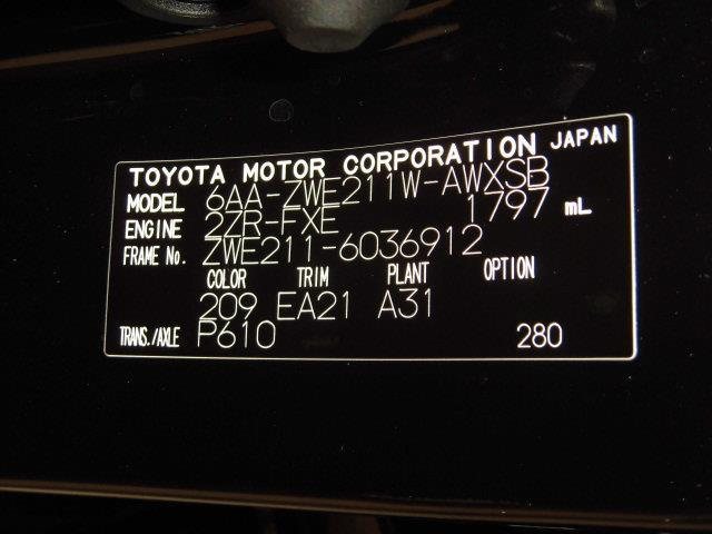 ハイブリッド ダブルバイビー メモリーナビ DVD再生 ミュージックプレイヤー接続可 バックカメラ 衝突被害軽減システム ETC ドラレコ LEDヘッドランプ 記録簿 アイドリングストップ(27枚目)