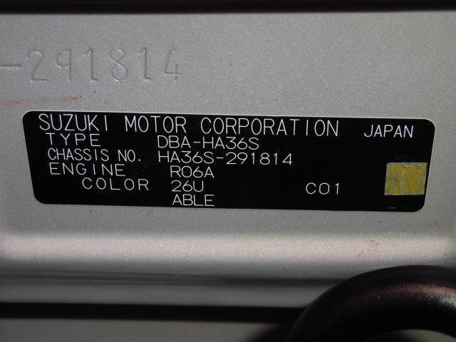 L ワンセグ メモリーナビ DVD再生 ミュージックプレイヤー接続可 ドラレコ アイドリングストップ(20枚目)