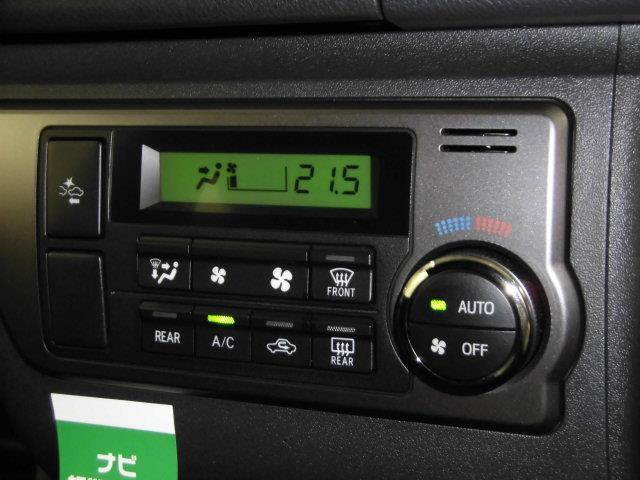 スーパーGL ダークプライムII フルセグ メモリーナビ DVD再生 ミュージックプレイヤー接続可 バックカメラ 衝突被害軽減システム ETC ドラレコ LEDヘッドランプ ディーゼル(22枚目)