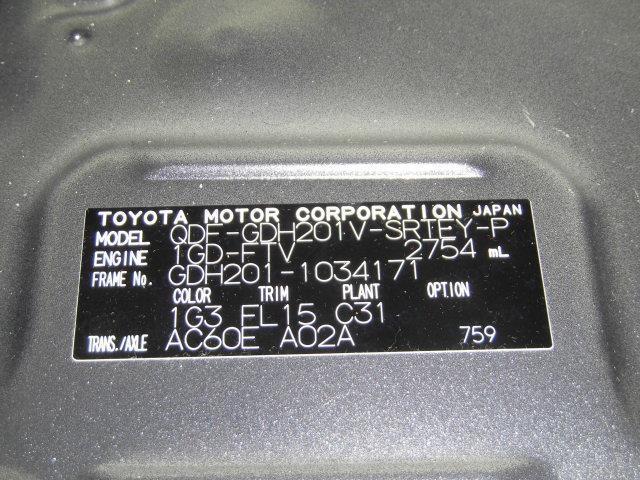 スーパーGL ダークプライムII フルセグ メモリーナビ DVD再生 ミュージックプレイヤー接続可 バックカメラ 衝突被害軽減システム ETC ドラレコ LEDヘッドランプ ディーゼル(32枚目)