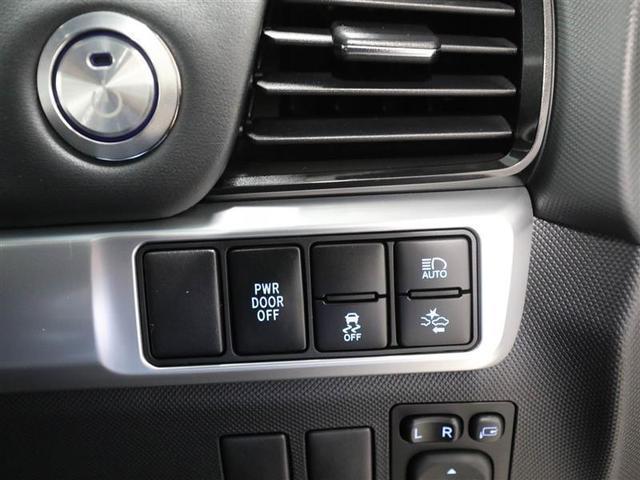 アエラス ワンオーナー 衝突被害軽減システム 両側電動スライド LEDヘッドランプ アルミホイール フルセグ DVD再生 ミュージックプレイヤー接続可 後席モニター バックカメラ スマートキー ETC CVT(12枚目)