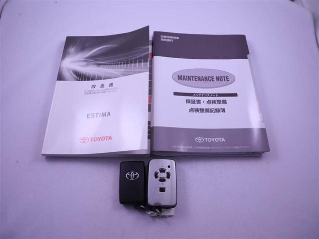 アエラス ワンオーナー 衝突被害軽減システム 両側電動スライド LEDヘッドランプ アルミホイール フルセグ DVD再生 ミュージックプレイヤー接続可 後席モニター バックカメラ スマートキー ETC CVT(16枚目)
