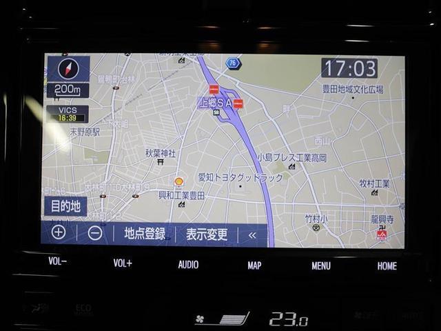 S ワンオーナー ハイブリッド 衝突被害軽減システム ドラレコ LEDヘッドランプ アルミホイール フルセグ DVD再生 ミュージックプレイヤー接続可 バックカメラ スマートキー ETC CVT キーレス(10枚目)