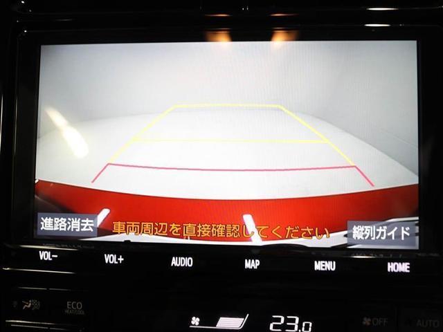 S ワンオーナー ハイブリッド 衝突被害軽減システム ドラレコ LEDヘッドランプ アルミホイール フルセグ DVD再生 ミュージックプレイヤー接続可 バックカメラ スマートキー ETC CVT キーレス(11枚目)