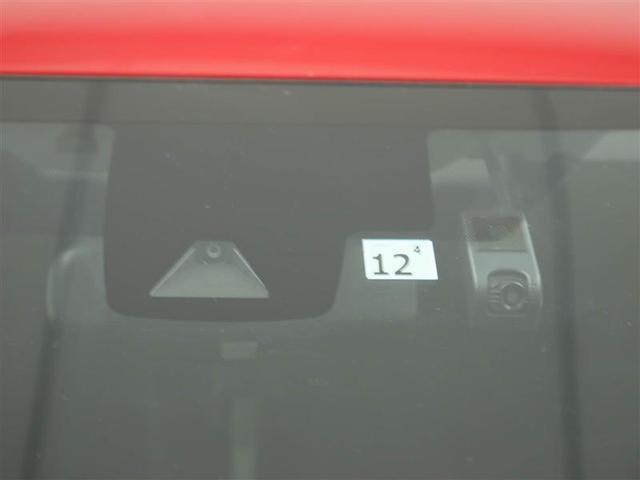 S ワンオーナー ハイブリッド 衝突被害軽減システム ドラレコ LEDヘッドランプ アルミホイール フルセグ DVD再生 ミュージックプレイヤー接続可 バックカメラ スマートキー ETC CVT キーレス(13枚目)