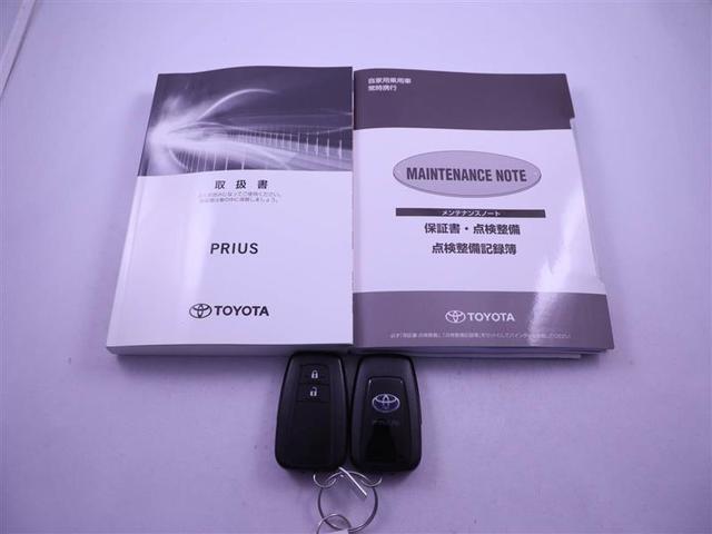 S ワンオーナー ハイブリッド 衝突被害軽減システム ドラレコ LEDヘッドランプ アルミホイール フルセグ DVD再生 ミュージックプレイヤー接続可 バックカメラ スマートキー ETC CVT キーレス(15枚目)