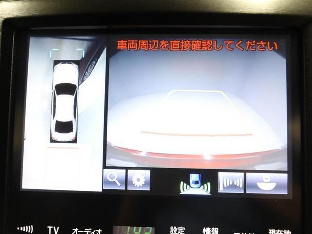 アスリートS ワンオーナー ハイブリッド 衝突被害軽減システム LEDヘッドランプ アルミホイール フルセグ DVD再生 ミュージックプレイヤー接続可 バックカメラ スマートキー ETC オートクルーズコントロール(12枚目)