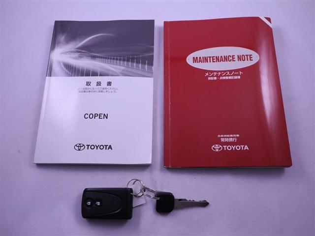 GR スポーツ ワンオーナー LEDヘッドランプ アルミホイール フルセグ DVD再生 ミュージックプレイヤー接続可 スマートキー CVT アイドリングストップ キーレス 盗難防止装置(11枚目)