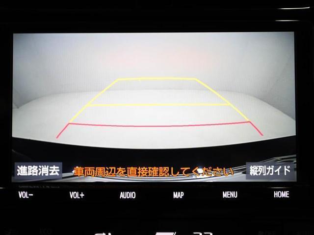Sツーリングセレクション ワンオーナー ハイブリッド 衝突被害軽減システム LEDヘッドランプ フルエアロ アルミホイール フルセグ DVD再生 ミュージックプレイヤー接続可 バックカメラ スマートキー メモリーナビ ETC(11枚目)