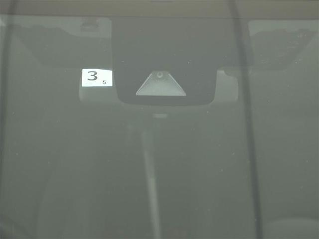 Sツーリングセレクション ワンオーナー ハイブリッド 衝突被害軽減システム LEDヘッドランプ フルエアロ アルミホイール フルセグ DVD再生 ミュージックプレイヤー接続可 バックカメラ スマートキー メモリーナビ ETC(13枚目)