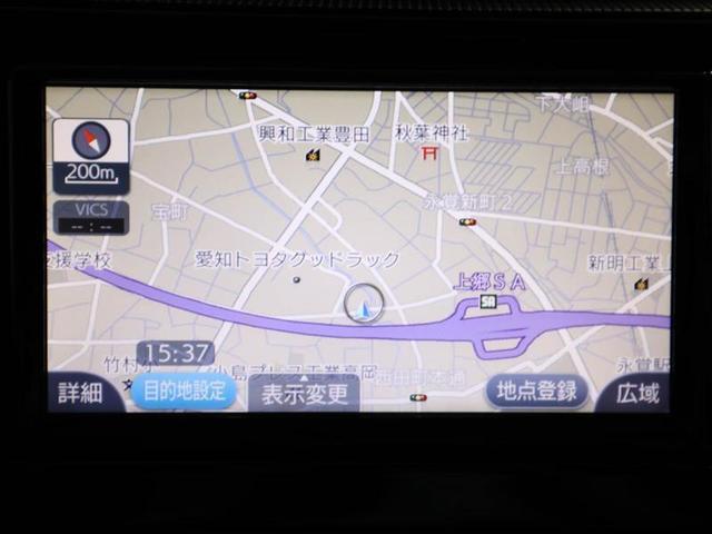 S ワンオーナー ハイブリッド ミュージックプレイヤー接続可 バックカメラ スマートキー メモリーナビ ETC CVT キーレス 盗難防止装置(10枚目)
