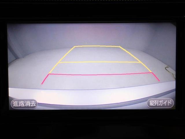 S ワンオーナー ハイブリッド ミュージックプレイヤー接続可 バックカメラ スマートキー メモリーナビ ETC CVT キーレス 盗難防止装置(11枚目)