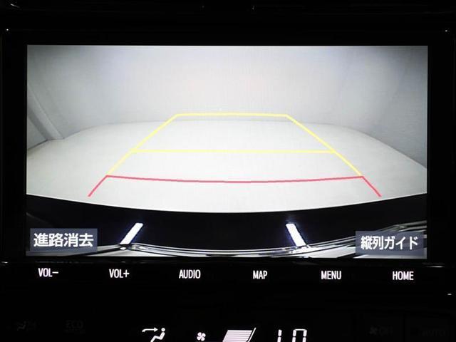Aツーリングセレクション ワンオーナー ハイブリッド 衝突被害軽減システム LEDヘッドランプ アルミホイール フルセグ DVD再生 ミュージックプレイヤー接続可 バックカメラ スマートキー メモリーナビ ETC CVT(11枚目)