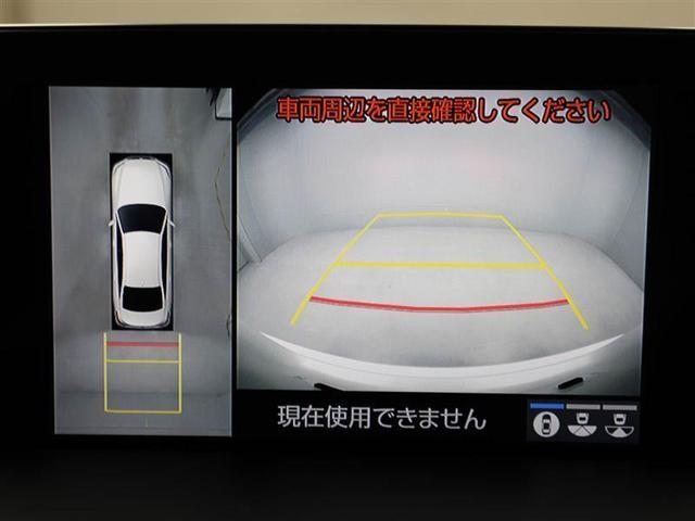 RSアドバンス ハイブリッド 衝突被害軽減システム ドラレコ 革シート サンルーフ LEDヘッドランプ フルエアロ アルミホイール フルセグ DVD再生 ミュージックプレイヤー接続可 バックカメラ スマートキー(11枚目)