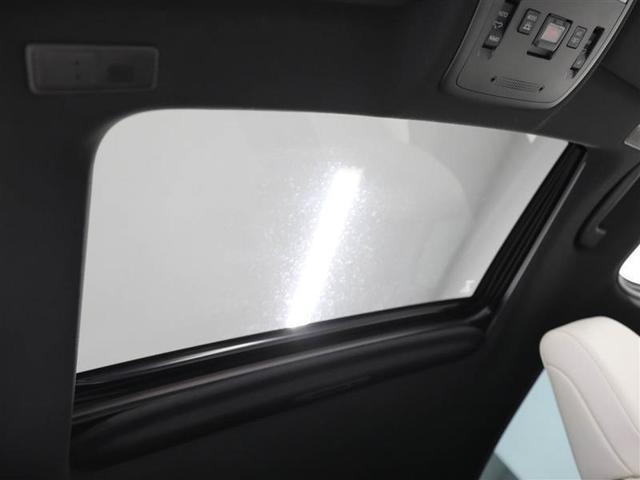 RSアドバンス ハイブリッド 衝突被害軽減システム ドラレコ 革シート サンルーフ LEDヘッドランプ フルエアロ アルミホイール フルセグ DVD再生 ミュージックプレイヤー接続可 バックカメラ スマートキー(13枚目)