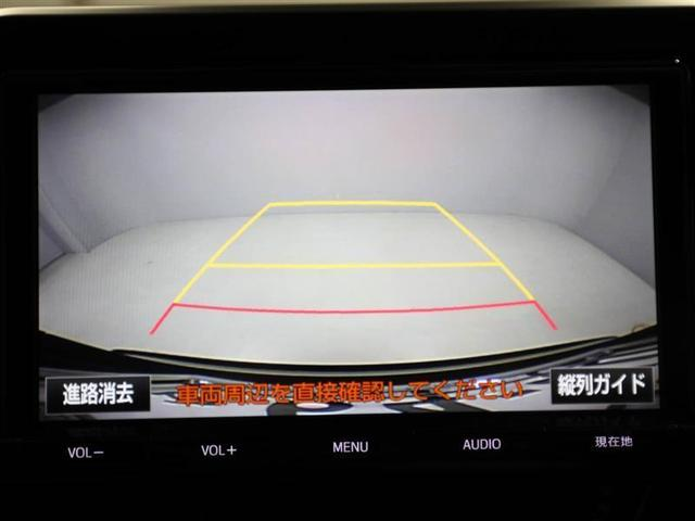 S LEDエディション ワンオーナー ハイブリッド 衝突被害軽減システム LEDヘッドランプ フルエアロ アルミホイール フルセグ DVD再生 ミュージックプレイヤー接続可 バックカメラ スマートキー メモリーナビ ETC(11枚目)