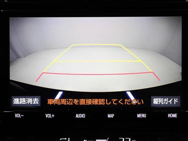 Sツーリングセレクション ワンオーナー ハイブリッド 衝突被害軽減システム ドラレコ LEDヘッドランプ アルミホイール フルセグ DVD再生 ミュージックプレイヤー接続可 バックカメラ スマートキー メモリーナビ ETC(11枚目)