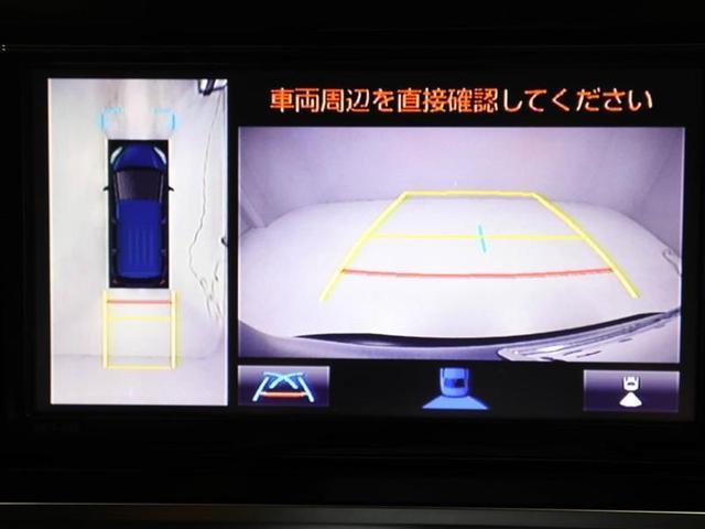 ファンベースG ワンオーナー 衝突被害軽減システム ドラレコ 両側電動スライド ミュージックプレイヤー接続可 バックカメラ スマートキー メモリーナビ ETC CVT ウオークスルー アイドリングストップ キーレス(11枚目)