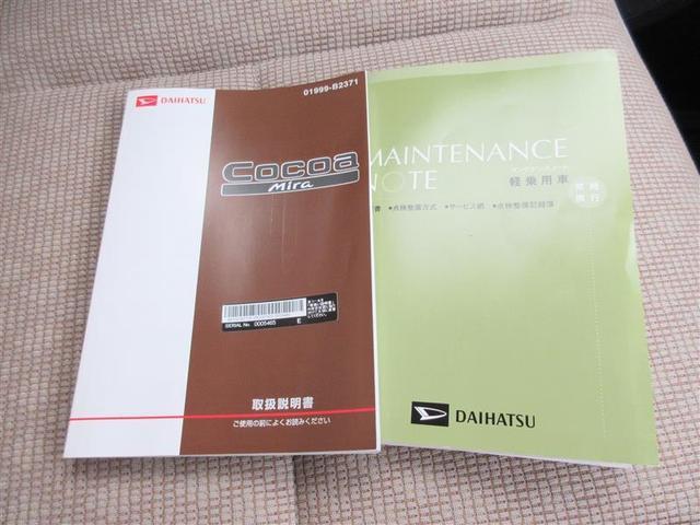 ダイハツ ミラココア ココアXリミテッド スマートキー DVD再生可能ナビTV