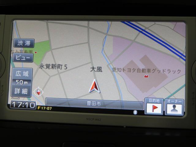 トヨタ SAI S Cパッケージ  メモリーナビ クルーズコントロール