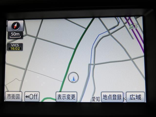 トヨタ クラウン ロイヤルサルーン HDDナビ クルーズコントロール