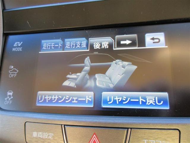 トヨタ クラウンマジェスタ Fバージョン 革シート ムーンルーフ付 フルセグTV