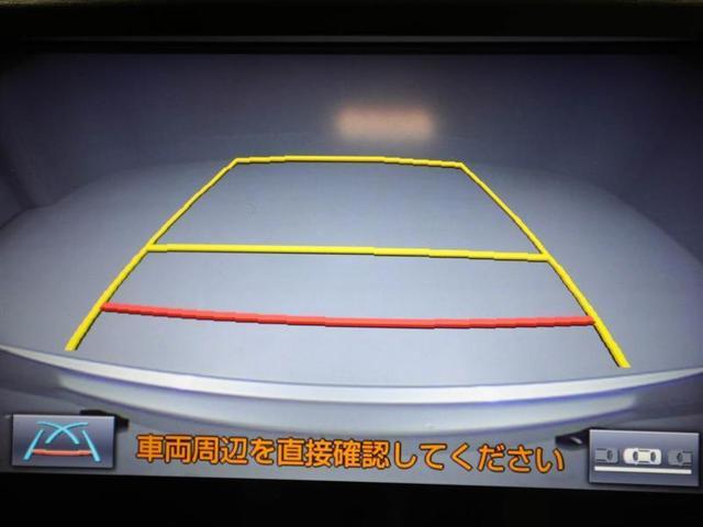 ロイヤルサルーン HDDナビ フルセグ スマートキ- ETC(11枚目)