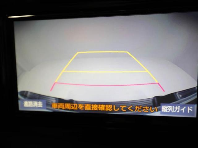 Z ワンオーナー バックモニター メモリーナビ ETC(10枚目)