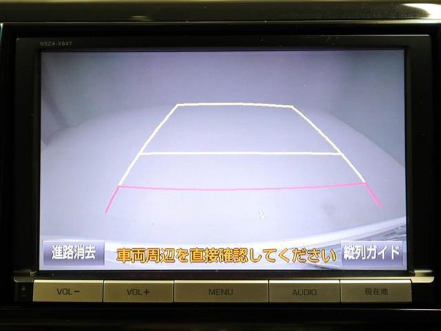 サイドリフトアップ バックモニター メモリーナビ 3列シート(12枚目)