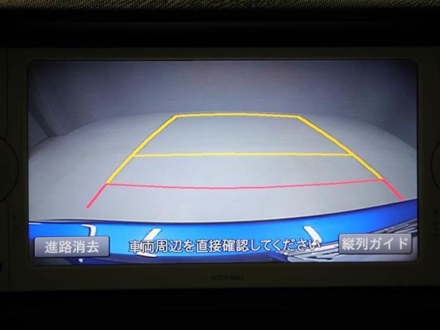 「トヨタ」「アクア」「コンパクトカー」「愛知県」の中古車13