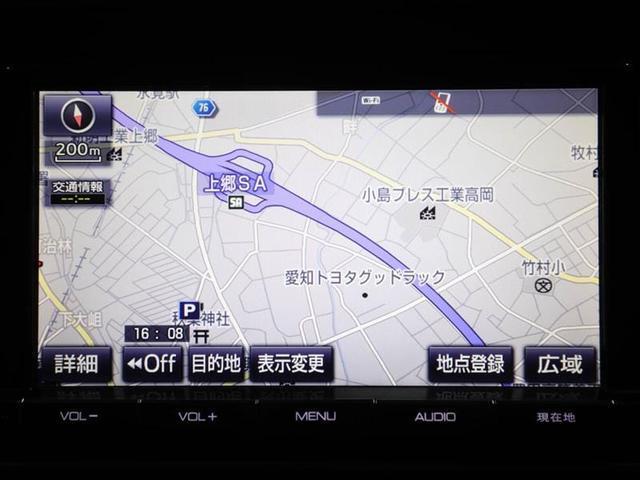 「トヨタ」「エスクァイア」「ミニバン・ワンボックス」「愛知県」の中古車11