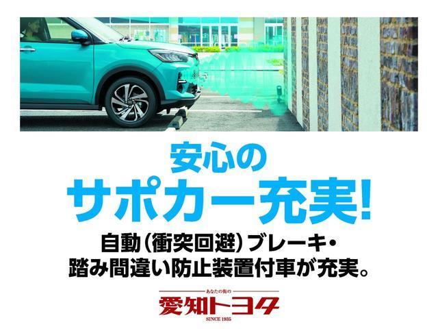 安心のサポカー充実!(サポカーとは、衝突被害軽減ブレーキを搭載した自動車の愛称です。)