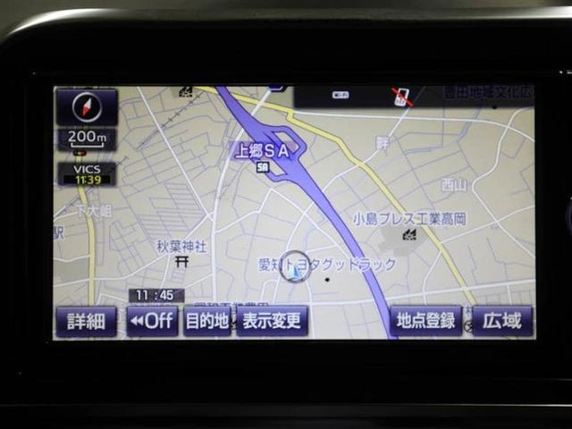 G T-Connectナビ フルセグ スマートキ- ETC(12枚目)