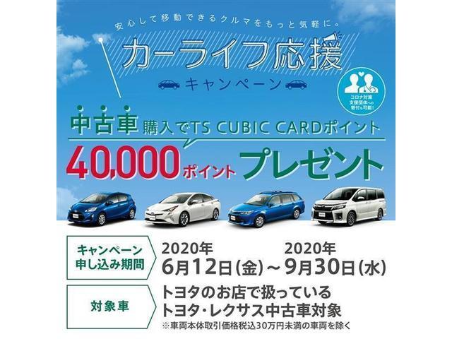 240S プライムセレクションII HDDナビ スマートキ-(3枚目)